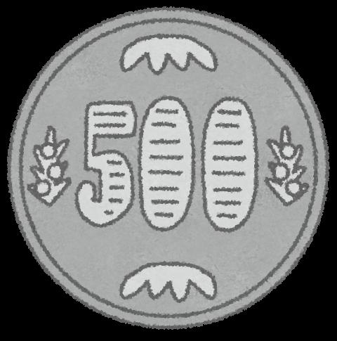 f:id:sarukichitail:20201106174205p:plain