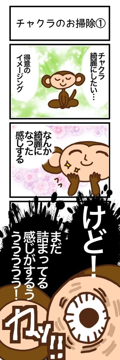 f:id:sarukosun:20210715145938j:plain