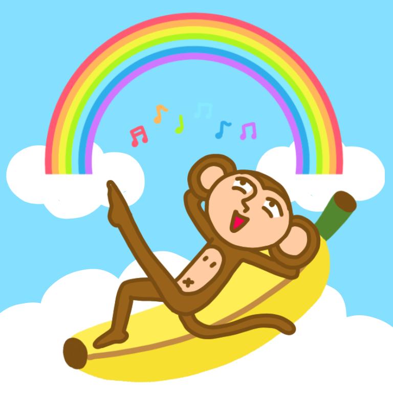 f:id:sarukosun:20210716110050p:plain