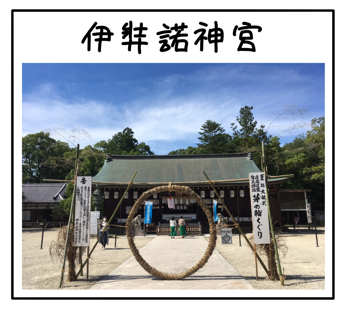f:id:sarukosun:20210730165332p:plain