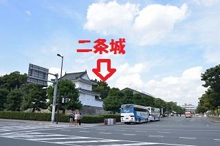 元離宮二条城へのアクセス。京都駅からの行き方。 - 京都旅行 ...