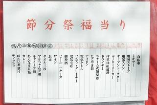 f:id:sarunokinobori:20170204202722j:plain