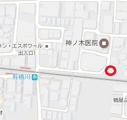 f:id:sarunokinobori:20170214213850j:plain