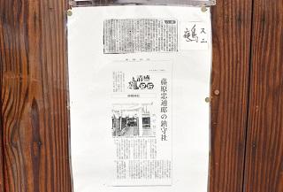 f:id:sarunokinobori:20170422210157j:plain