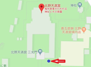 f:id:sarunokinobori:20180117210325j:plain