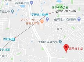 f:id:sarunokinobori:20180428175937j:plain