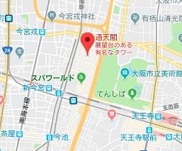 f:id:sarunokinobori:20181114203350j:plain