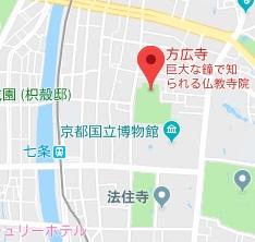 f:id:sarunokinobori:20181226194548j:plain