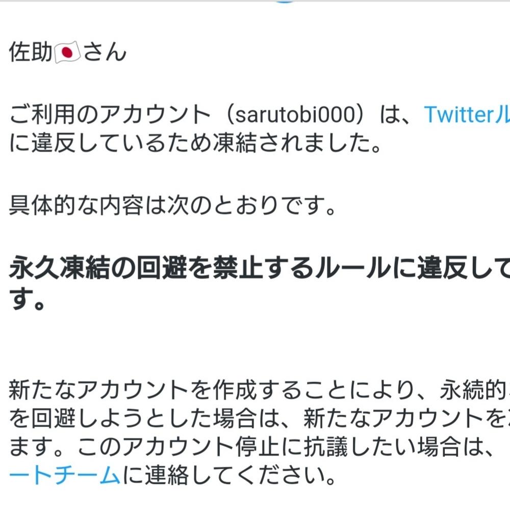 f:id:sarutobi_sasuke:20180821122232j:plain