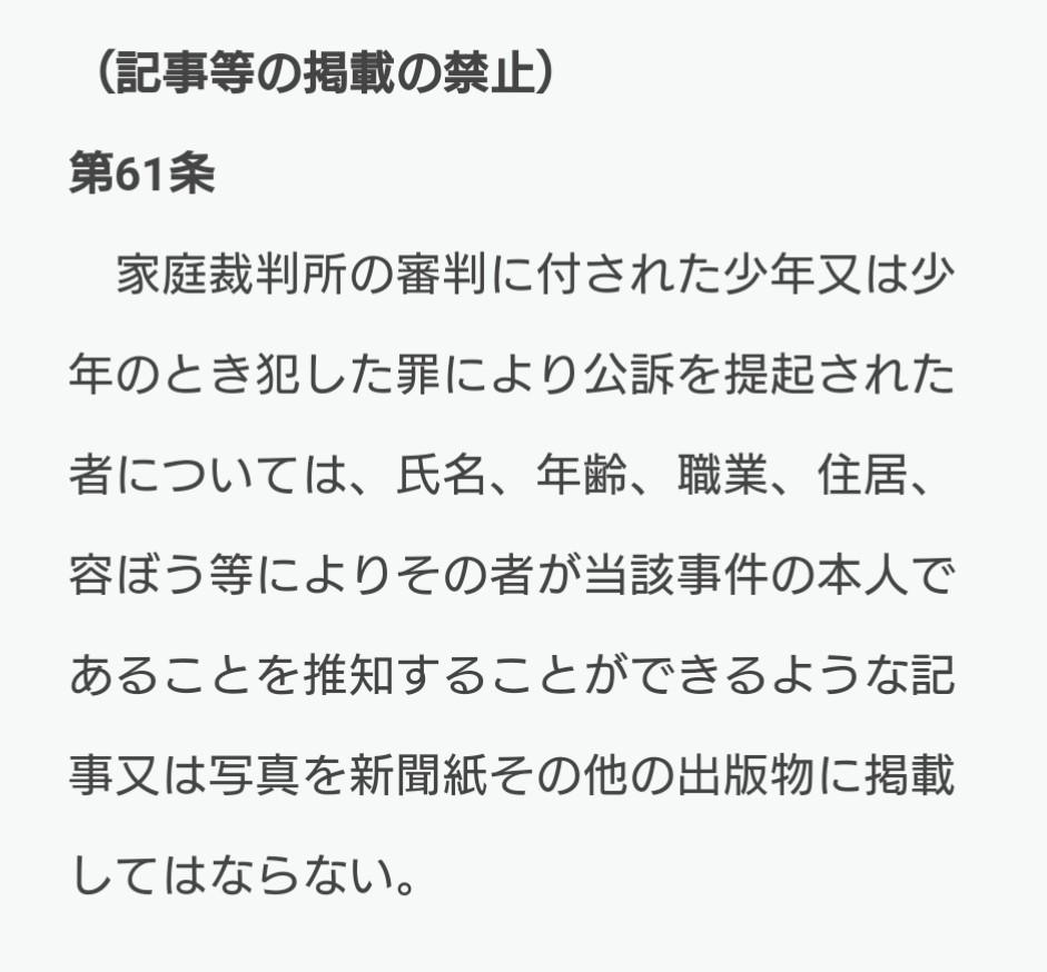 f:id:sarutobi_sasuke:20180822183725j:plain