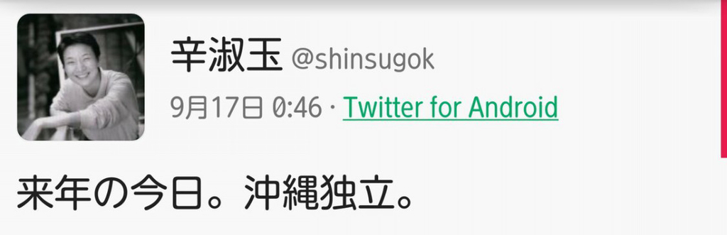 f:id:sarutobi_sasuke:20180829214307j:plain