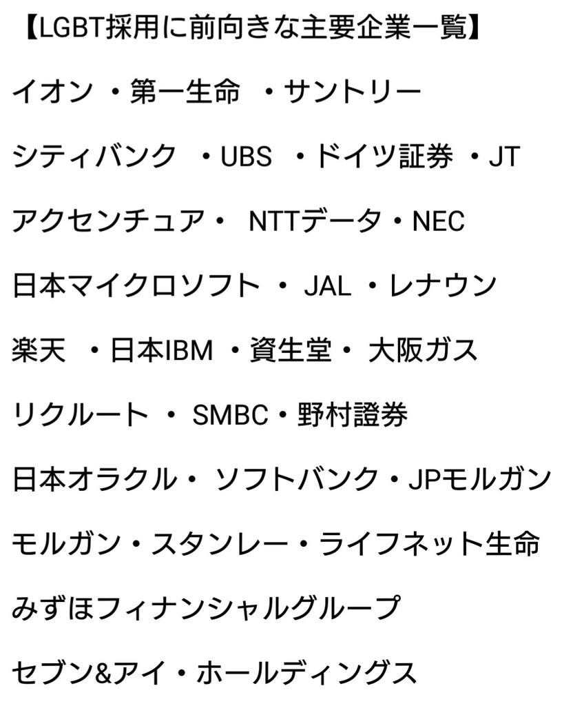 f:id:sarutobi_sasuke:20180829232221j:plain