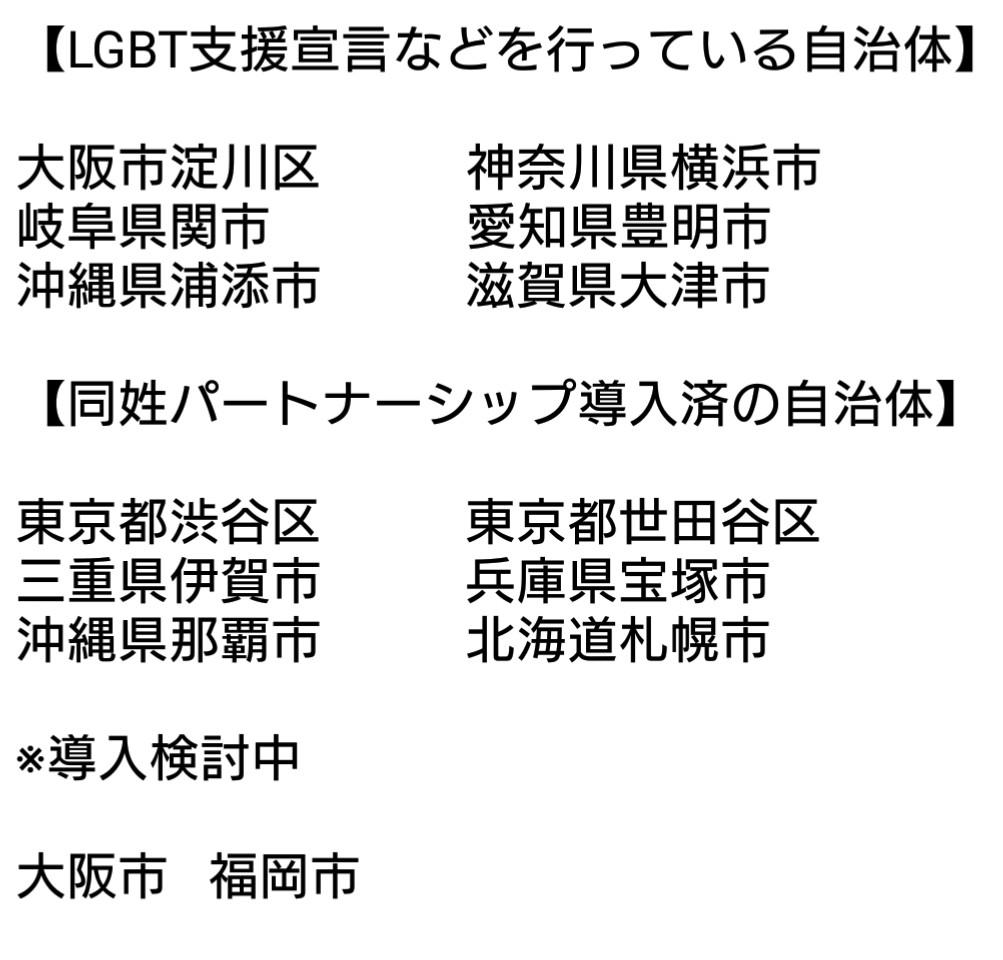 f:id:sarutobi_sasuke:20180829235010j:plain