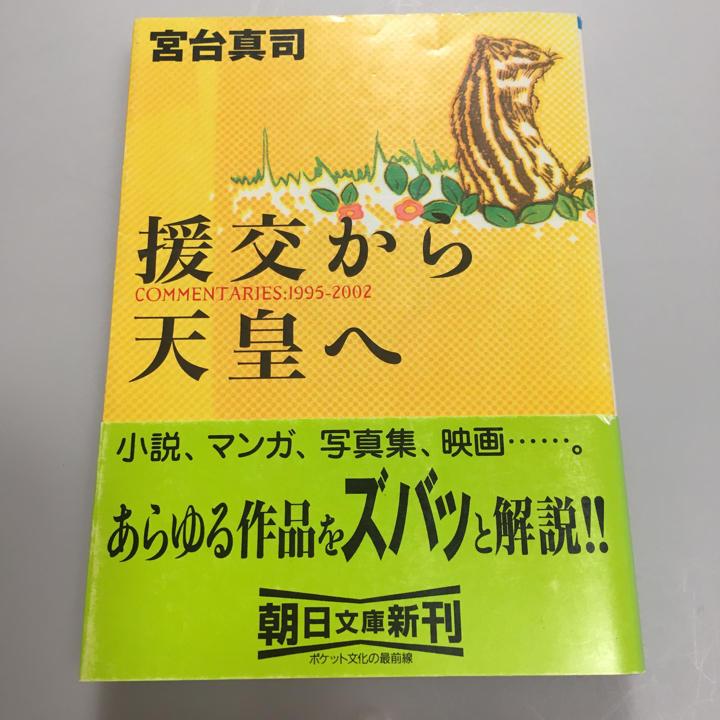 f:id:sarutobi_sasuke:20180830202954j:plain