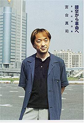 f:id:sarutobi_sasuke:20180831102310j:plain