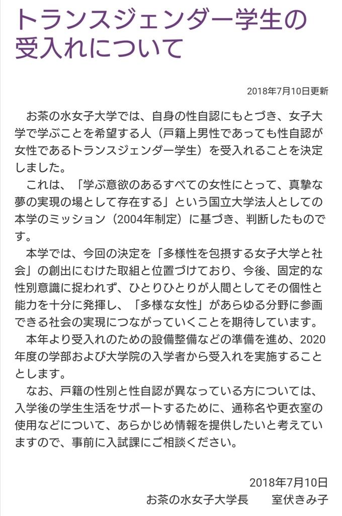 f:id:sarutobi_sasuke:20180901231146j:plain