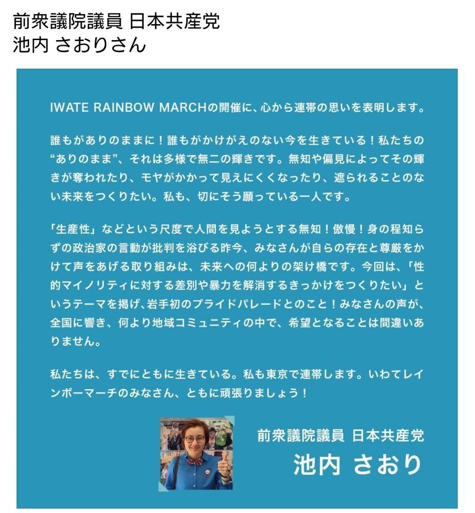 f:id:sarutobi_sasuke:20180901234546j:plain
