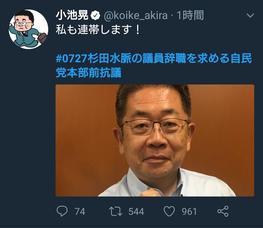 f:id:sarutobi_sasuke:20180901234827j:plain