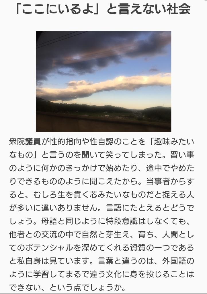f:id:sarutobi_sasuke:20180902005227j:plain
