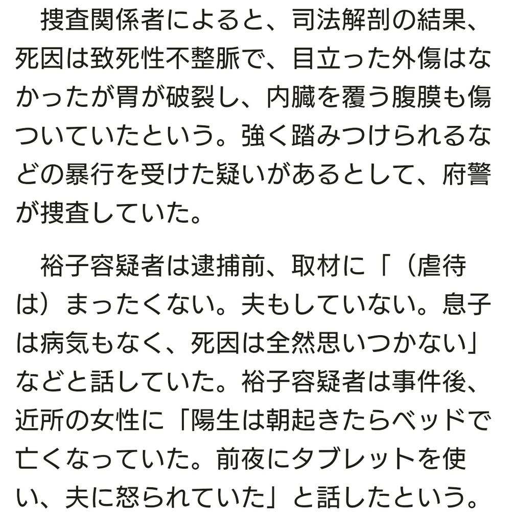 f:id:sarutobi_sasuke:20180902013211j:plain