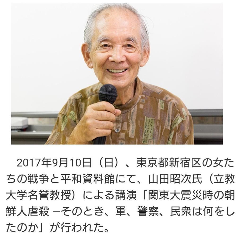 f:id:sarutobi_sasuke:20180905012135j:plain