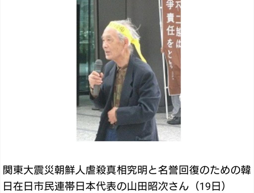 f:id:sarutobi_sasuke:20180905014553j:plain