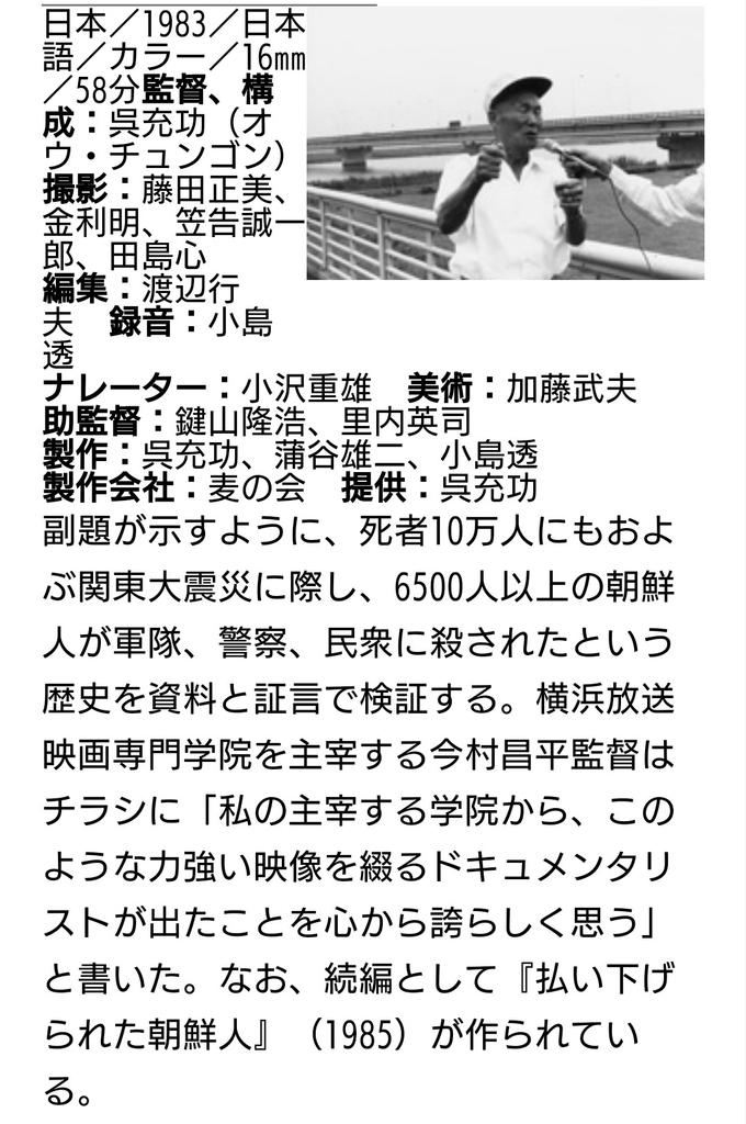 f:id:sarutobi_sasuke:20180905021422j:plain