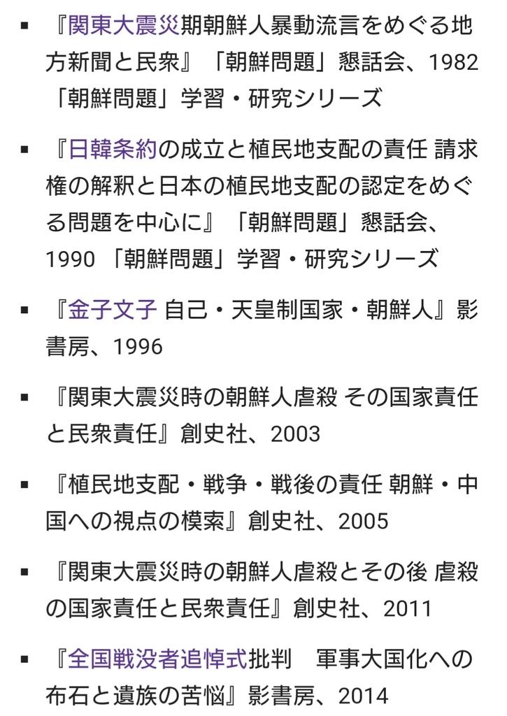 f:id:sarutobi_sasuke:20180905224859j:plain