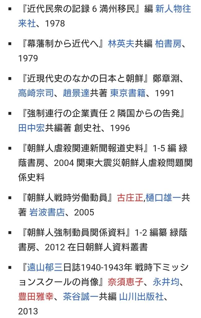 f:id:sarutobi_sasuke:20180905224917j:plain
