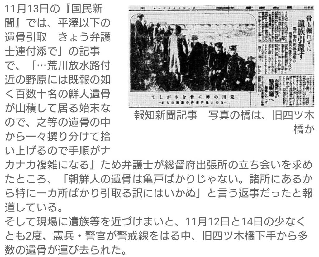 f:id:sarutobi_sasuke:20180906005902j:plain