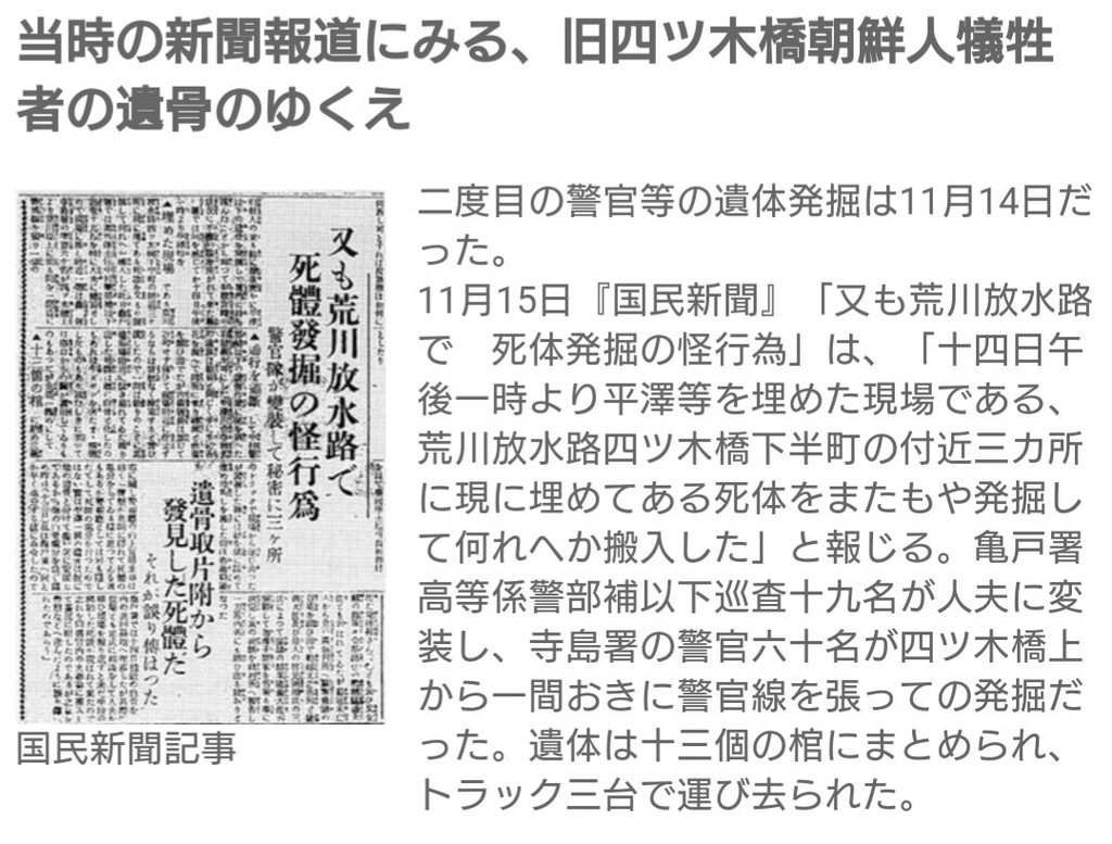 f:id:sarutobi_sasuke:20180906005919j:plain