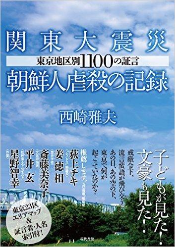 f:id:sarutobi_sasuke:20180906014321j:plain
