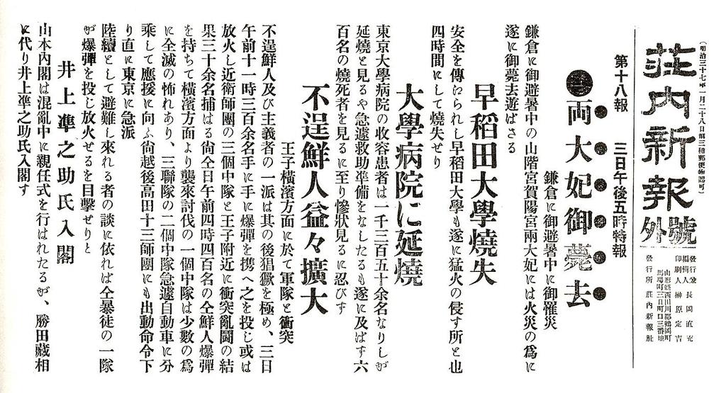 f:id:sarutobi_sasuke:20180906212207j:plain