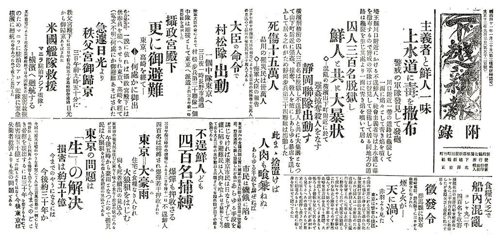 f:id:sarutobi_sasuke:20180906212313j:plain