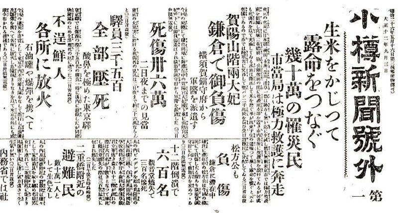f:id:sarutobi_sasuke:20180906212405j:plain
