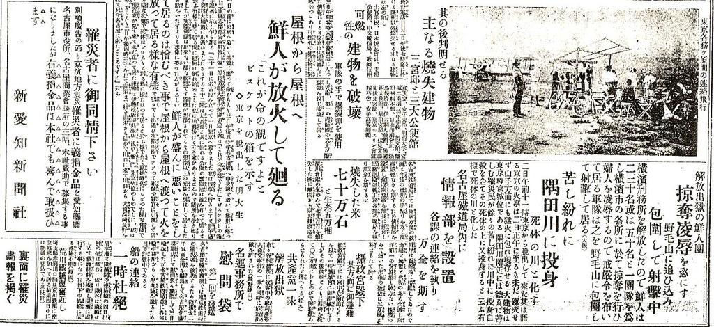 f:id:sarutobi_sasuke:20180906212614j:plain