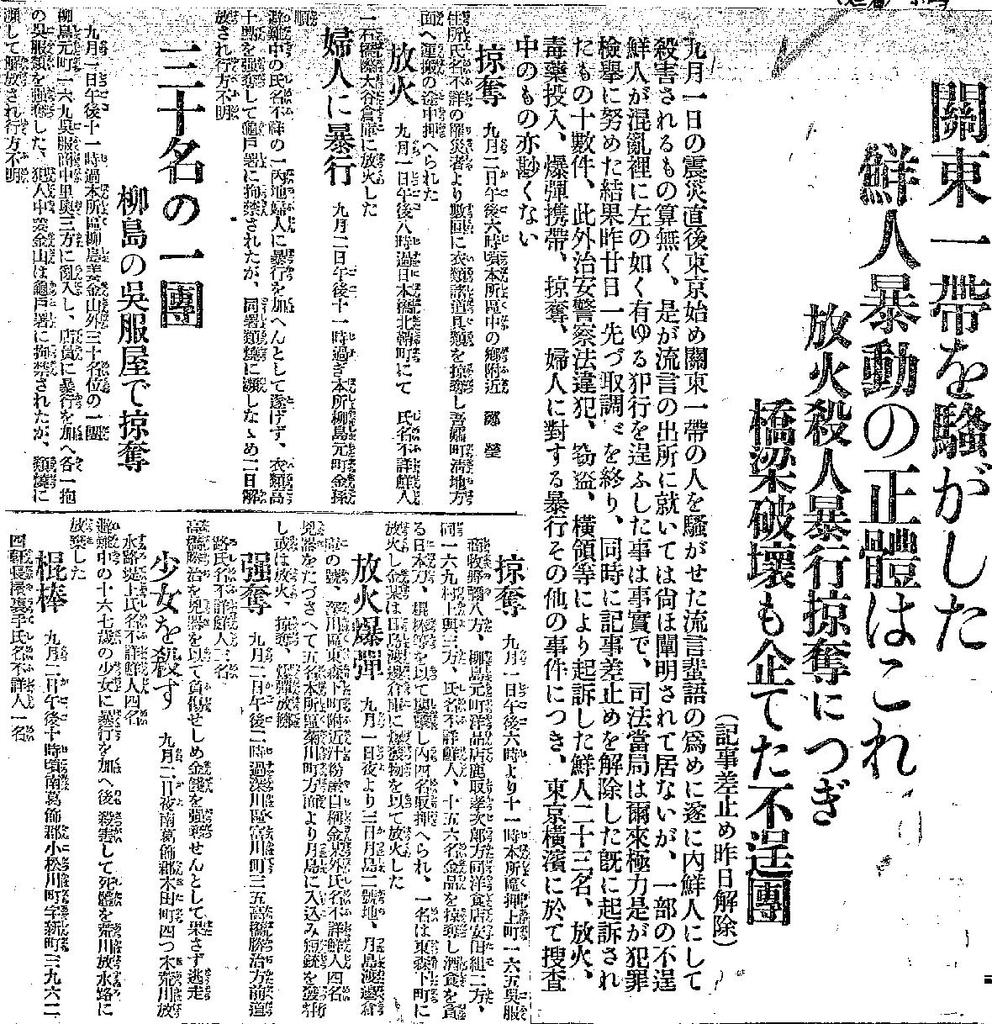 f:id:sarutobi_sasuke:20180906213142j:plain