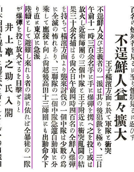 f:id:sarutobi_sasuke:20180906213644j:plain