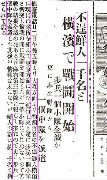 f:id:sarutobi_sasuke:20180906213802j:plain
