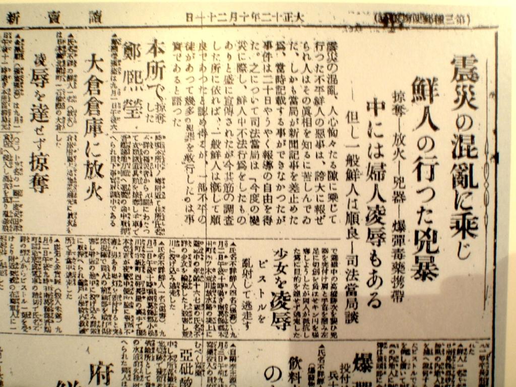 f:id:sarutobi_sasuke:20180906214016j:plain