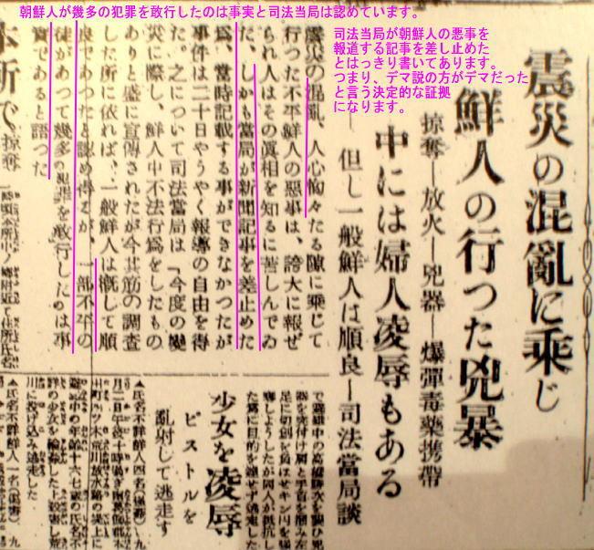 f:id:sarutobi_sasuke:20180906214110j:plain