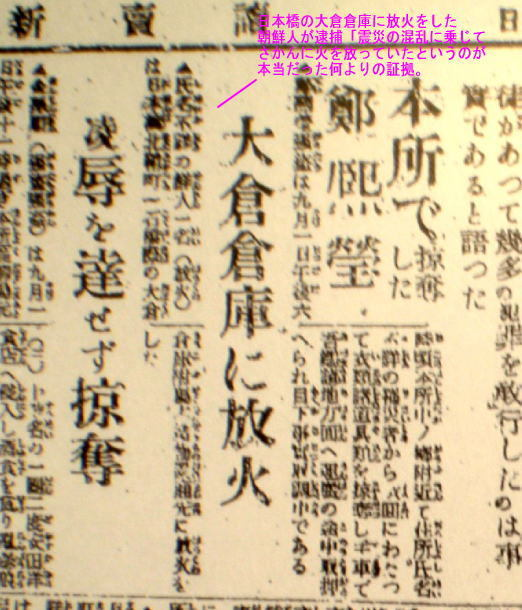 f:id:sarutobi_sasuke:20180906214307j:plain