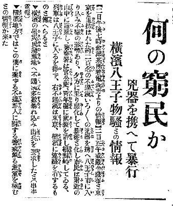 f:id:sarutobi_sasuke:20180906215204j:plain