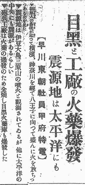 f:id:sarutobi_sasuke:20180906215336j:plain