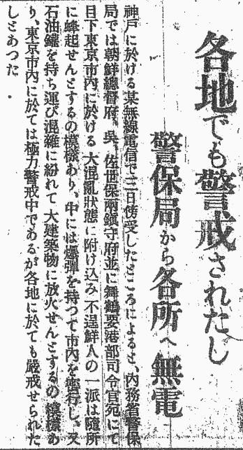 f:id:sarutobi_sasuke:20180906215548j:plain