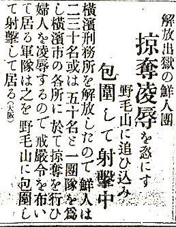 f:id:sarutobi_sasuke:20180906215924j:plain