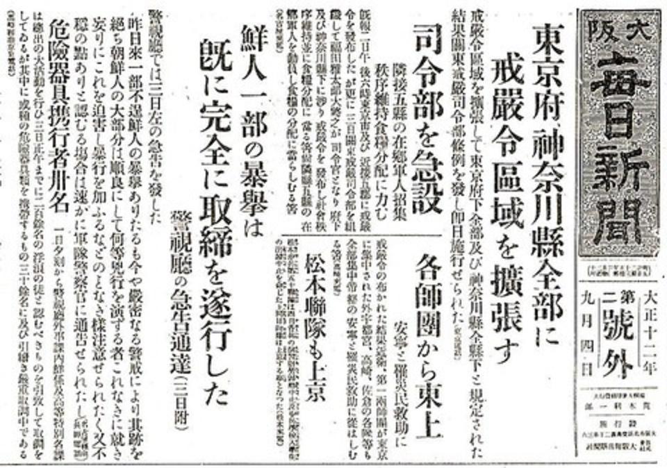 f:id:sarutobi_sasuke:20180906220011j:plain