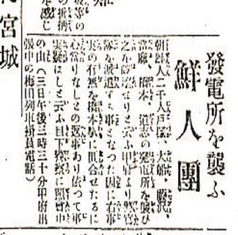 f:id:sarutobi_sasuke:20180906220248j:plain