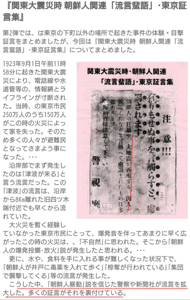 f:id:sarutobi_sasuke:20180906225603p:plain