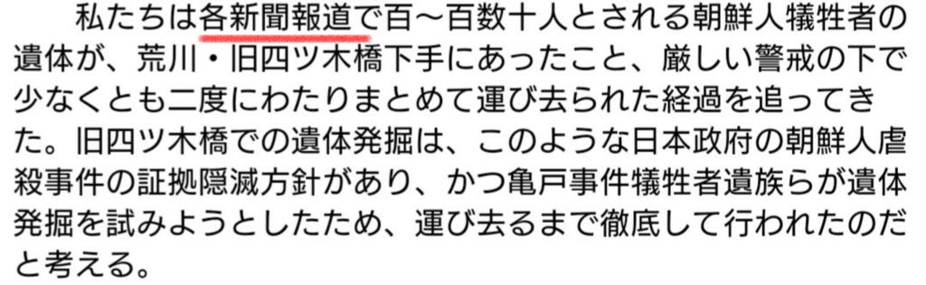 f:id:sarutobi_sasuke:20180906230052p:plain